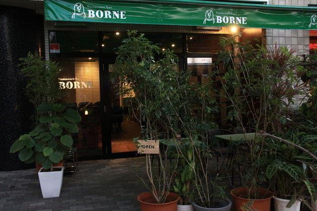 BORNE/BORNE
